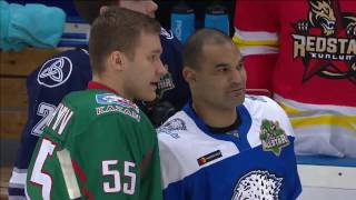 KHL All Star 2017 Super Skills: Shootout contest
