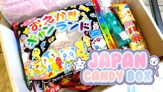 getlinkyoutube.com-DULCES JAPONESES / JAPAN CANDY BOX ♥♥ ft hermanos