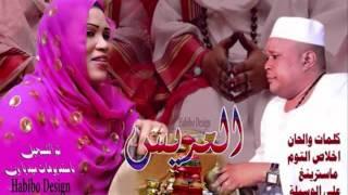 getlinkyoutube.com-جديد الملكة انصاف مدني والنجم فارس ارباب - العريس
