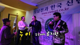 "getlinkyoutube.com-""누이"" - 검은베레 류지현"