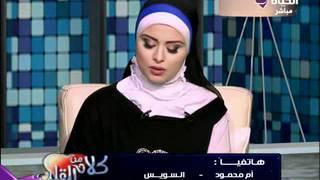 د.سمر العمريطي_الغذاء والكبد