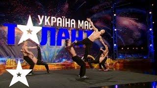 "getlinkyoutube.com-Воркаут от коллектива ""Art of streets"" - Україна має талант-6 - Кастинг в Киеве"
