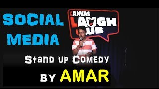 Social Media and Kim Kardashian | Stand Up Comedy by Amar