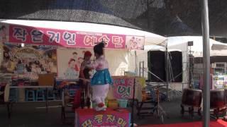 getlinkyoutube.com-품바메니아 장털보 산수유축제 작은거인 품바 질래