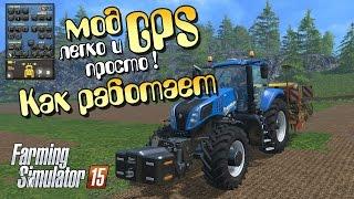 getlinkyoutube.com-Как использовать мод GPS Farming Simulator 15