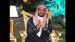 getlinkyoutube.com-بلاغة القرآن في تستطع , تسطع , اسطاعوا, استطاعوا | الشيخ صالح المغامسي