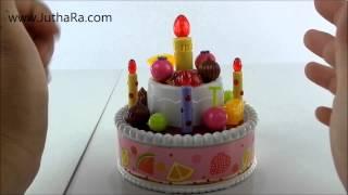 getlinkyoutube.com-ของเล่นขนมเค้ก มีเพลง เป่าแล้วดับ