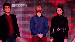 Googoosh Music Academy S03 Natijeh Ara Shab 1
