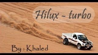 getlinkyoutube.com-هايلكس تيربو   Hilux turbo   HD