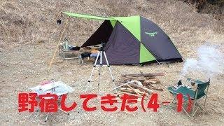 【野宿してきた2014春】1/4