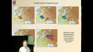 getlinkyoutube.com-17-й семинар СМУ: «Генетическая история народов»