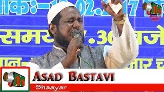 Asad Bastavi, Sausar Chindwara Mushaira 2017, Lt. ASHOK KAMONE Memorial, Mushaira Media