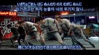 getlinkyoutube.com-〈ルビ+歌詞+日本語字幕〉  GOT7 - 니가 하면 (If You Do)