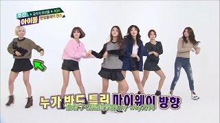 getlinkyoutube.com-【中字】141119 Weekly Idol AOA
