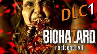 Resident Evil 7 Bedroom DLC 《惡靈古堡7 》臥房DLC - 恐怖解密関卡