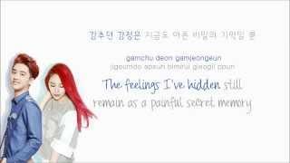 getlinkyoutube.com-f(x) ft. EXOs D.O - Goodbye Summer (Color Coded Hangul/Rom/Eng Lyrics)