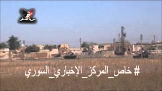 getlinkyoutube.com-الجيش السوري يسيطر على قرية نصر الله شمال مطار كويرس بريف حلب الشرقي