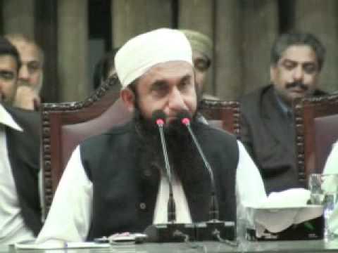 Maulana Tariq Jameel in PUNJAB UNIVERSITY LHR 09/12