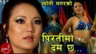 "getlinkyoutube.com-Hot Jyoti Magar In Piratima Dum chha "" पिरतिमा दम छ""  HD"