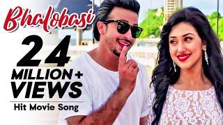 getlinkyoutube.com-Bhalobasi | Raja Babu (2015) | Movie Song | Shakib Khan | Apu Biswas | Bobby Haque | Misha Sawdagor