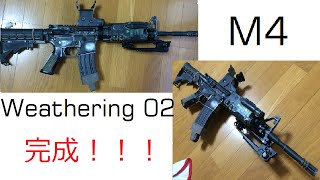 getlinkyoutube.com-次世代M4を汚し塗装してみよう!その2:The painting was dirty the M4 air soft gun!no,2