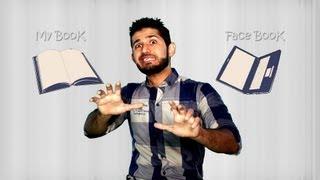 الفيس بوك والدور الثاني