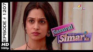 Sasural Simar Ka - 17th June 2015 - ससुराल सीमर का - Full Episode (HD)