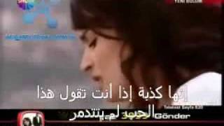 getlinkyoutube.com-ترجمة اغنية يلو دموع الورد