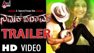 "getlinkyoutube.com-Namak Haraam| ""Trailer"" | Feat.Krishna Mahesh,Rapid Rashmi | New Kannada"