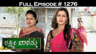 Lakshmi Baramma - 22nd March 2017 - ಲಕ್ಷ್ಮೀ ಬಾರಮ್ಮ - Full Episode HD