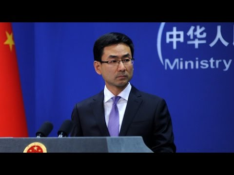 China urges THAAD deployment to cease
