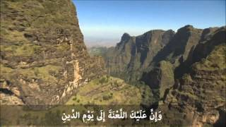 getlinkyoutube.com-صوت عذب للشيخ خالد الجليل مع مناظر عالية الدقة HD 1080