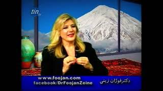 getlinkyoutube.com-مصاحبه استاد شجریان با دکتر فوژان زینی-Shajarin interview with Dr Fojan Zeini