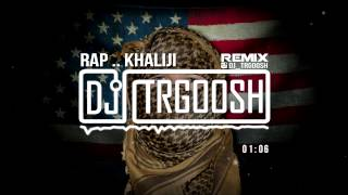 getlinkyoutube.com-راب خليجي .. دي جي ( طرقوش ) | Rap .. Khaliji .. By DJ TRGOOSH