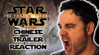 getlinkyoutube.com-Star Wars VII The Force Awakens #2 int. chinese trailer #reaction