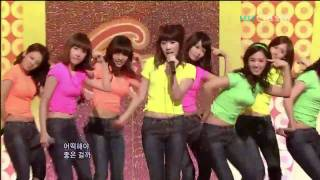 getlinkyoutube.com-SNSD - Gee Live HD