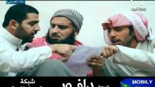 getlinkyoutube.com-مسلسل ظل الجزيرة الحلقة 9 ج(2/1) قناة ماسة المجد
