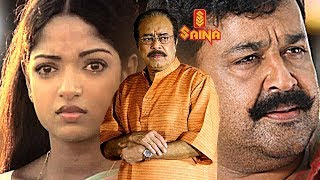 getlinkyoutube.com-Mulamoottil Adima | Full Malayalam Movie | Mohanlal
