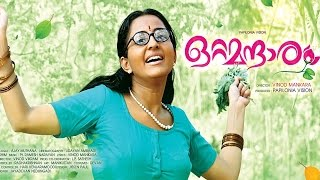 getlinkyoutube.com-Malayalam full movie 2015 new releases - Ottamandaram | Malayalam full movie 2015