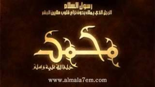 getlinkyoutube.com-قصيدة حسان بن ثابت في مدح الرسول صلى الله عليه وسلم