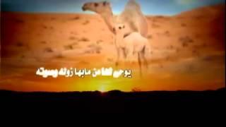 شيله خلوج / للشاعر : خالد بن مدعث أداء شبل الدواسر