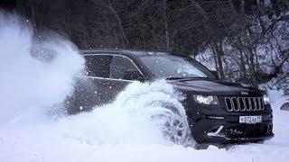 getlinkyoutube.com-Тест-драйв Jeep Grand Cherokee SRT-8 2013 // АвтоВести 86