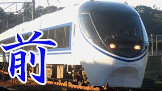 getlinkyoutube.com-名列車で行こう 駿遠編 第2回前編「静岡の華、誕生。」