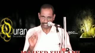 getlinkyoutube.com-Quran mathram pramaanam clip 1