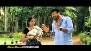 Bharya Athra Pora Malayalam movie + trailer- Movielinks4u