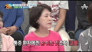 getlinkyoutube.com-[예능]나는몸신이다_45회