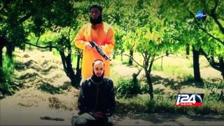 getlinkyoutube.com-جيش الاسلام ينشر فيديو عن اعدام عناصر من داعش