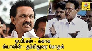 ஓ.பி.எஸ் - க்காக  ஸ்டாலின் - தம்பிதுரை மோதல்   Stalin slams Thambidurai's statement on Sasikala  