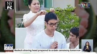 getlinkyoutube.com-[ENG SUB] Nadech - Nadech saving head prepared  to Ordain ceremony 1st December | TKBT 30/11/15