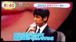 getlinkyoutube.com-脳内ポイズンベリー:めざましテレビ 2015.04.09